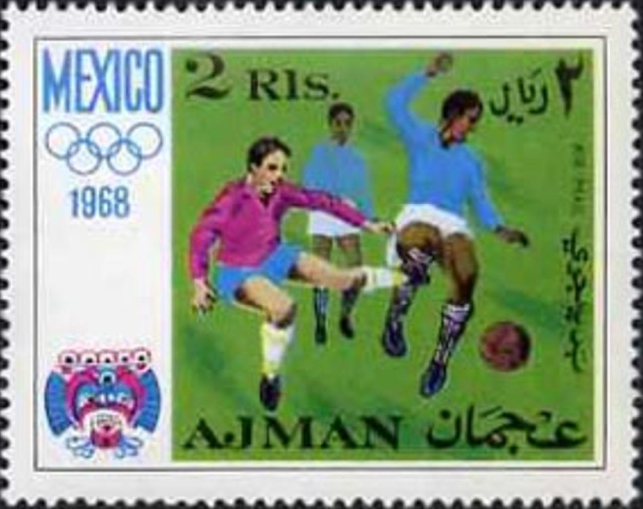 Ajman 1968 Olympic Games - Mexico e.jpg