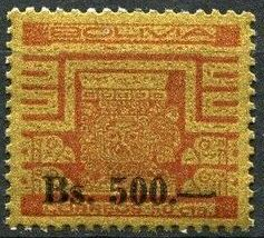 Bolivia 1960 Designs from Gate of the Sun h.jpg