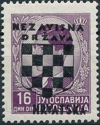 Croatia 1941 Peter II of Yugoslavia Overprinted in Black m.jpg