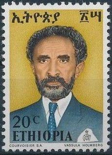 Ethiopia 1973 Emperor Haile Sellasie I d.jpg