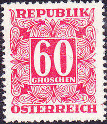 Austria 1950 Postage Due Stamps - Square frame with digit (2nd Group)