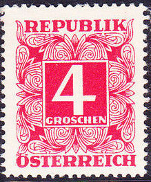 Austria 1951 Postage Due Stamps - Square frame with digit (3rd Group)