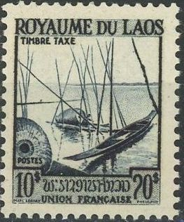 Laos 1953 Boat and Raft (Postage Due Stamps)