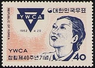 Korea (South) 1962 40th anniv. of the Korean Young Women's Christian Association