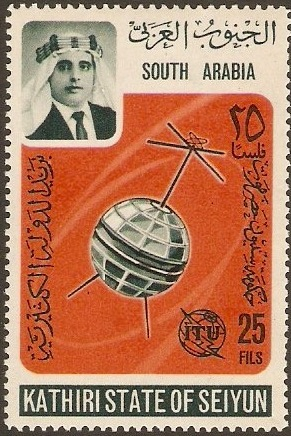 Aden-Kathiri State of Seiyun 1966 Centenary of ITU d.jpg