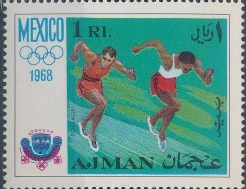 Ajman 1968 Olympic Games - Mexico b.jpg