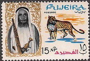 Fujeira 1964 Sheikh Mohamed bin Hamad al Sharqi and Fauna (Definitives) g.jpg