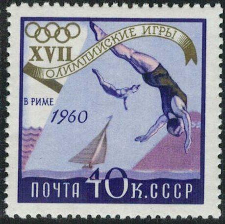 Soviet Union (USSR) 1960 17th Olympic Games, Rome g.jpg