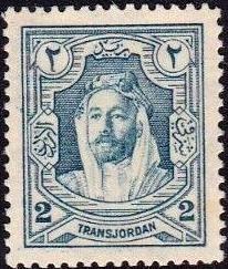 Transjordan 1927 Emir Abdullah Ibn El-Hussein