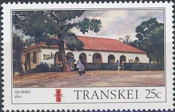 Transkei 1984 Post Offices c.jpg
