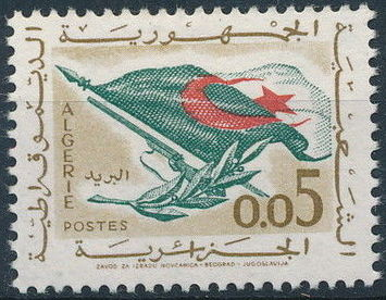 Algeria 1963 Flag, Rifle and Olive Branch