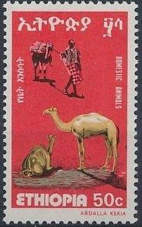 Ethiopia 1978 Domestic Animals c.jpg