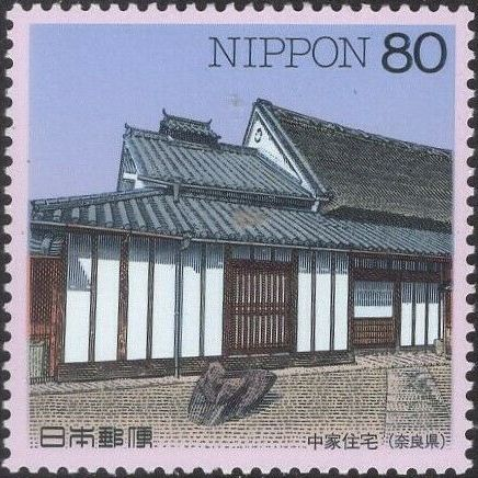 Japan 1998 Traditional Japanese House - Series 2 b.jpg