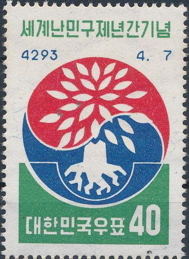 Korea (South) 1960 World Refugee Year