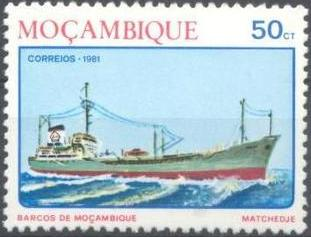 Mozambique 1981 Ships of Mozambique