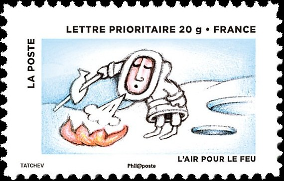 France 2013 Festival Stamp