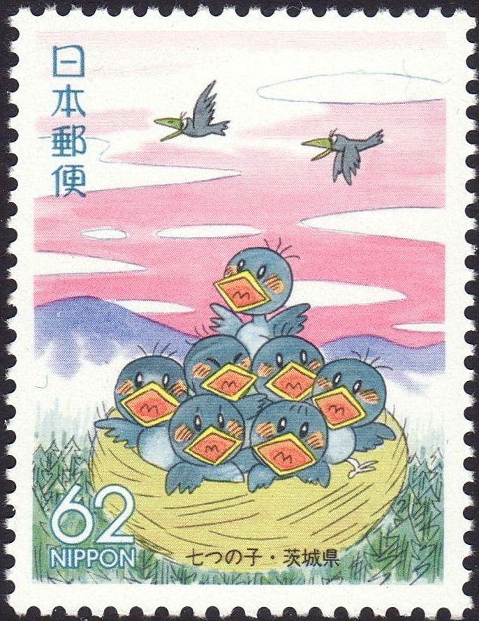 Japan 1990 Prefectural Stamps (Ibaraki & Nagano) a.jpg