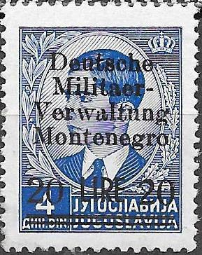 Montenegro 1943 Yugoslavia Stamps Surcharged under German Occupation g.jpg