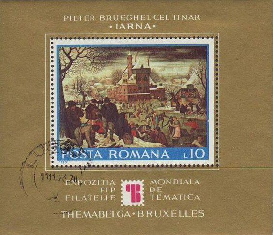 Romania 1975 THEMABELGA International Topical Philatelic Exhibition
