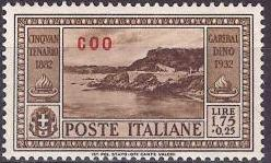 Italy (Aegean Islands)-Coo 1932 50th Anniversary of the Death of Giuseppe Garibaldi h.jpg