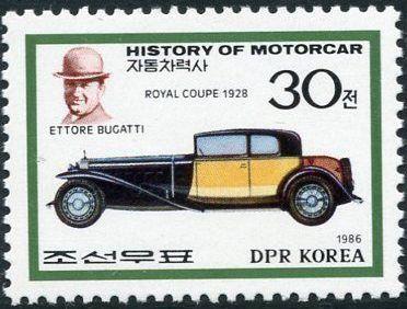 Korea (North) 1986 History of the Motor Car d.jpg