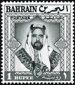 Bahrain 1960 Emil Sheikh Salman bin Hamad al Khalifa h.jpg