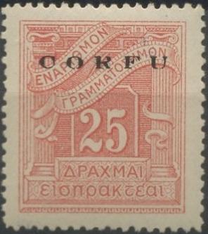 Corfu 1941 Postage Due Stamps i.jpg