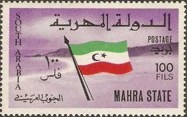 Aden-Mahra State South Arabia 1967 Flag of the State i.jpg