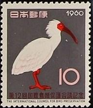 Japan 1960 12th International Congress for Bird Preservation