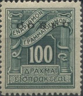 Corfu 1941 Postage Due Stamps k.jpg