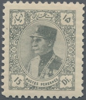 Iran 1933 Rezā Shāh Pahlavi c.jpg