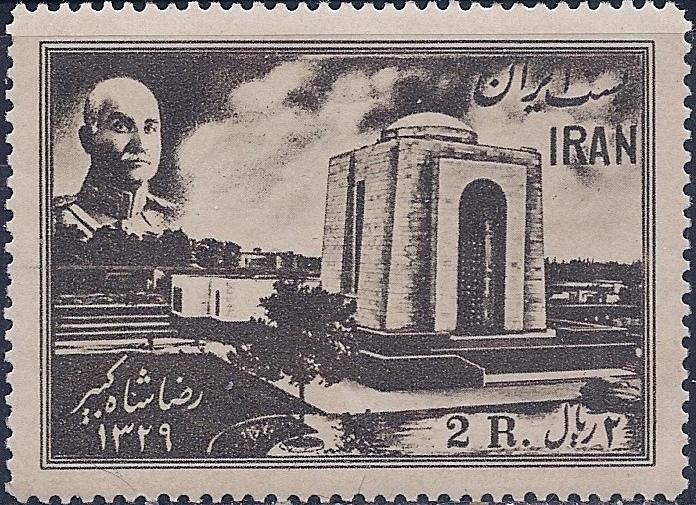 Iran 1950 Re-burial of Riza Shah Pahlavi b.jpg