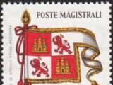 Sovereign Military Order of Malta 1967 Flags of Ancient Languages and from Order