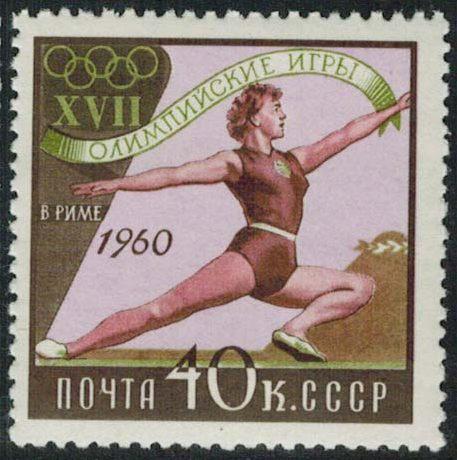 Soviet Union (USSR) 1960 17th Olympic Games, Rome h.jpg