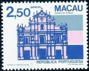 Macao 1983 Public Buildings (2nd Group) d.jpg
