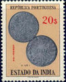 Portuguese India 1959 Portuguese Indian Coins r