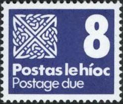 Ireland 1980 Postage Due Stamps e.jpg