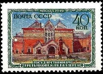 Soviet Union (USSR) 1950 Moscow Museums c.jpg