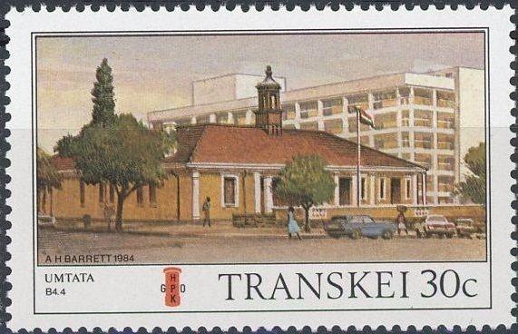 Transkei 1984 Post Offices d.jpg