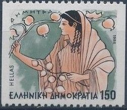 Greece 1986 Greek Gods u.jpg