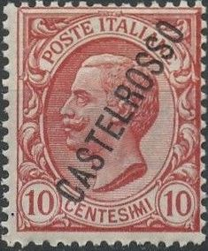 "Italy (Aegean Islands)-Castelrosso 1924 Definitives of Italy - Overprinted ""CASTELROSSO"" b.jpg"
