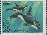 Soviet Union (USSR) 1990 Sea Mammals (Joint Issue URSS-USA)
