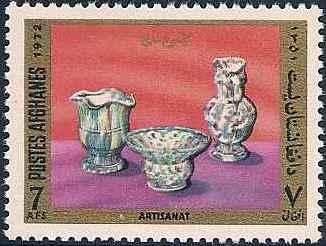 Afghanistan 1972 Ceramics