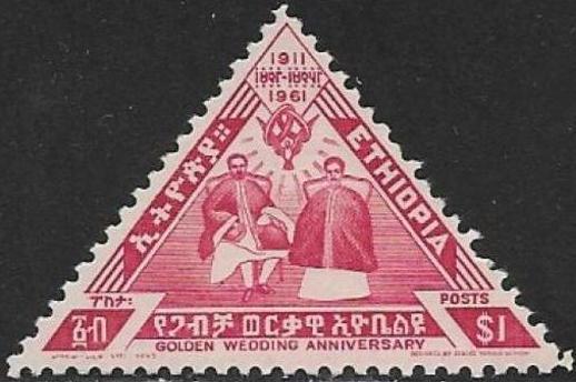 Ethiopia 1961 Golden Wedding Anniversary of the Emperor and Empress c.jpg