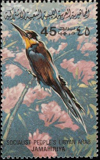 Libya 1982 Birds j.jpg