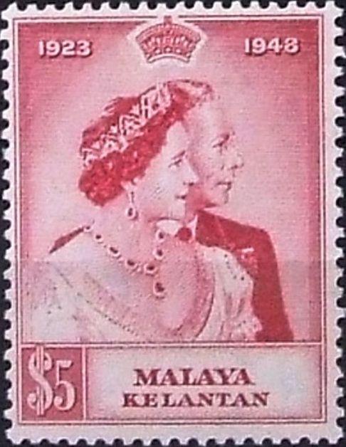 Malaya-Kelantan 1948 Silver Wedding of King George VI & Queen Elizabeth b.jpg
