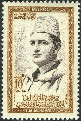 Morocco 1956 King Mohammed V b.jpg