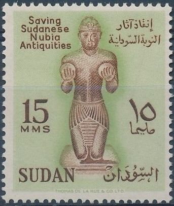 Sudan 1961 Save Historic Monuments in Nubia a.jpg