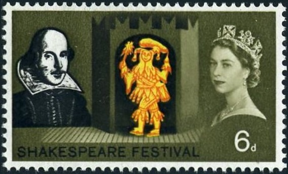 Great Britain 1964 400th Anniversary of the Birth of William Shakespeare b.jpg