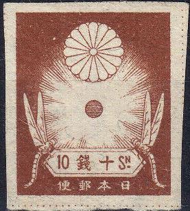 Japan 1923 Yokohama Earthquake h.jpg